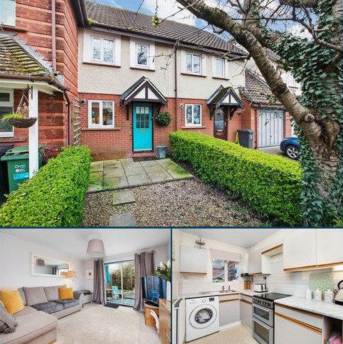 2 bedroom terraced house for sale - GALMINGTON