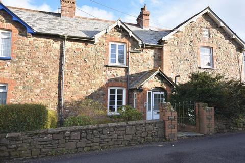 2 bedroom terraced house for sale - Saltrens Cottages, Monkleigh