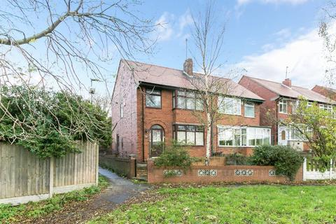 3 bedroom semi-detached house to rent - Harbury Walk, Springfield, WN6 7RX
