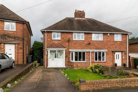 3 bedroom semi-detached house to rent -  Gibbons Road ,  Sutton Coldfield, B75