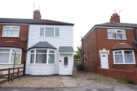 2 bedroom end of terrace house for sale - 46 Seaton Road, Hessle, Hessle, HU13