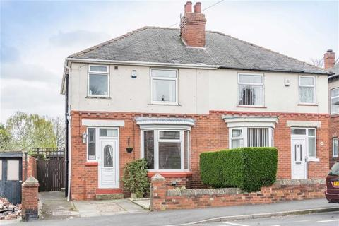 3 bedroom semi-detached house for sale - Bellhouse Road, Shiregreen, Sheffield, S5