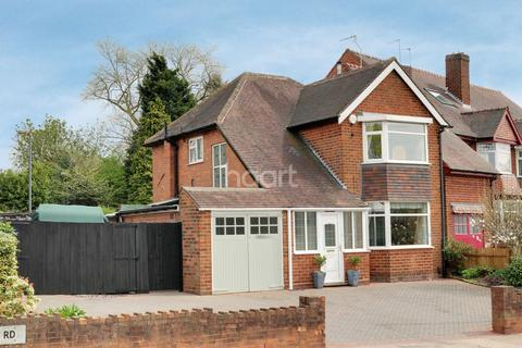 3 bedroom detached house for sale - Ridgacre Road, Quinton