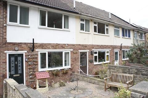 3 bedroom end of terrace house for sale - Bole Hill Road, Walkley, Sheffield, S6 5DE