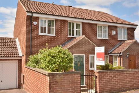 3 bedroom semi-detached house for sale - St Johns Court, Thorner, Leeds, West Yorkshire
