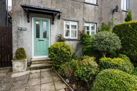 3 bedroom semi-detached house for sale - 26 Main Street, Flookburgh, Grange-over-Sands, Cumbria, LA11 7LA