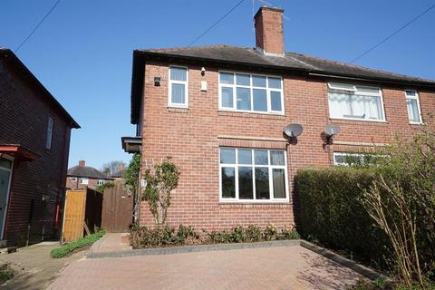 3 bedroom semi-detached house for sale - Glover Road, Totley, Sheffield, S17 4HN