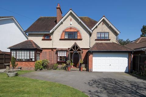 6 bedroom detached house for sale - Mill Lane, Bentley Heath