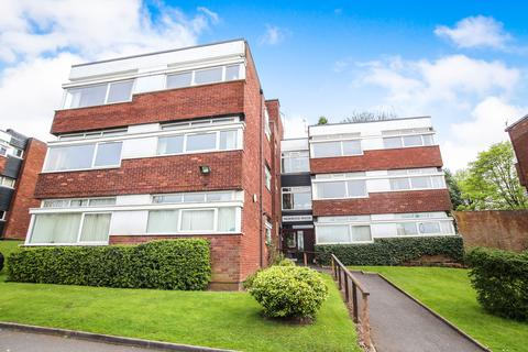2 bedroom penthouse for sale - Packwood House, Monmouth Drive
