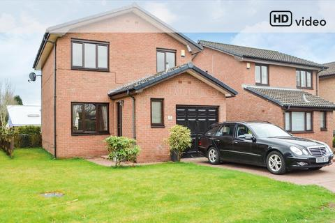 3 bedroom detached house for sale - Campbell Crescent, Bothwell, South Lanarkshire, G71 8HD