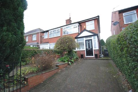 2 bedroom semi-detached house for sale - Chorley Road, Standish, Wigan