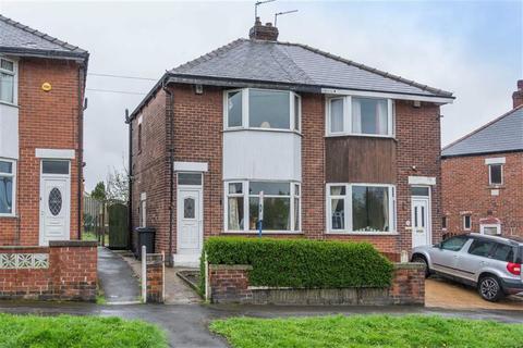 2 bedroom semi-detached house for sale - Lound Road, Handsworth, Sheffield, S9