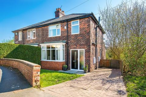 3 bedroom semi-detached house for sale - 3 Perigree Road, Woodseats, Sheffield, S8 0NE.