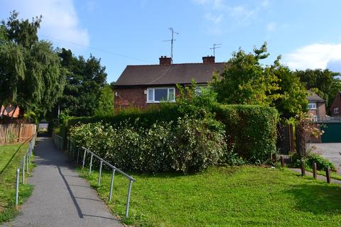 3 bedroom semi-detached house for sale - 4 Thundercliffe Road, Rotherham, S61 2BX