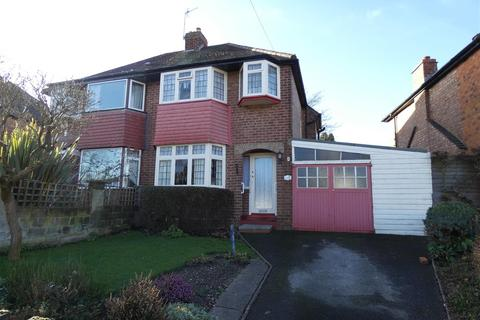 3 bedroom semi-detached house for sale - Clay Lane, South Yardley, Birmingham