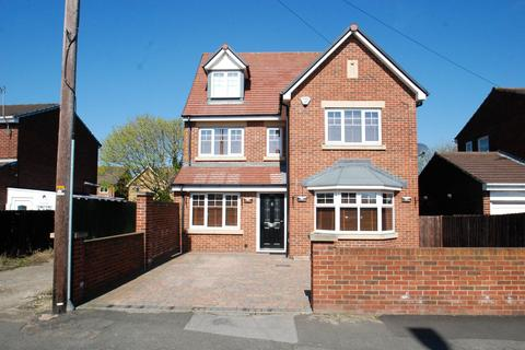 5 bedroom detached house for sale - Harton Lane, South Shields