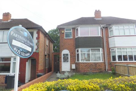 2 bedroom semi-detached house to rent - Dovercourt Road, Sheldon, Birmingham