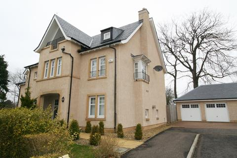 5 bedroom detached house for sale - Curlew Court, Lenzie, G66 3BA