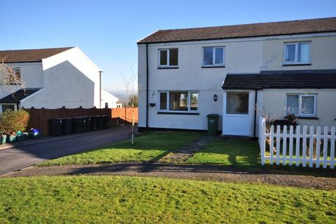 3 bedroom end of terrace house to rent - Tray Lane, Atherington, Umberleigh, EX37