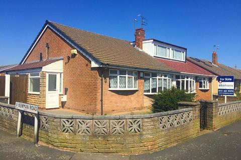 2 bedroom semi-detached bungalow for sale - SEYMOUR ROAD, TIPTON, WEST MIDLANDS, DY4 0EP