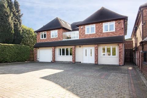 5 bedroom house for sale - 254 Chester Road, Sutton Coldfield, B74 3NB