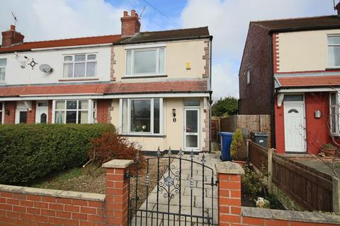 2 bedroom end of terrace house to rent - St Gerrards Road, Lostock Hall