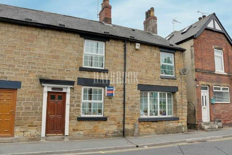 3 bedroom semi-detached house for sale - High Street, Mosborough