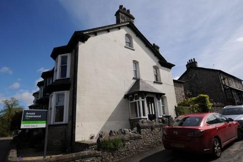 4 bedroom end of terrace house for sale - Aynam Road, Kendal