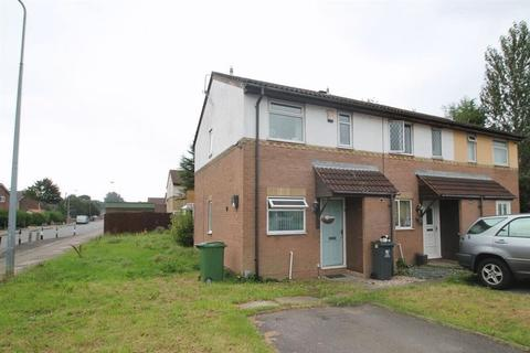 2 bedroom semi-detached house for sale - 2 Bed End Terraced modern property in quiet location.