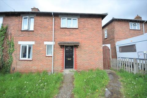 4 bedroom semi-detached house to rent - Broadlands Road, Portswood, Southampton, SO17