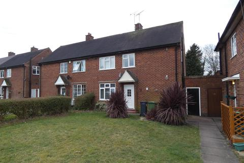 1 bedroom apartment to rent - Highwood Avenue, Solihull