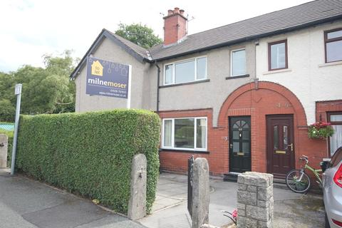 2 bedroom terraced house to rent - Rinkfield, Kendal, Cumbria