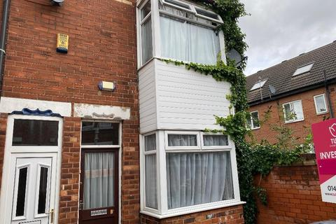 2 bedroom end of terrace house for sale - Laburnum Avenue, Hardy Street, Kingston upon Hull, HU5 2PW