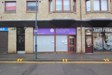 Office to rent - Dalrymple Court, Kirkintilloch, Glasgow