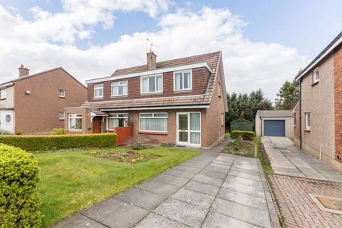 3 bedroom semi-detached house for sale - 217 Baberton Mains Drive, EDINBURGH, EH14 3EW