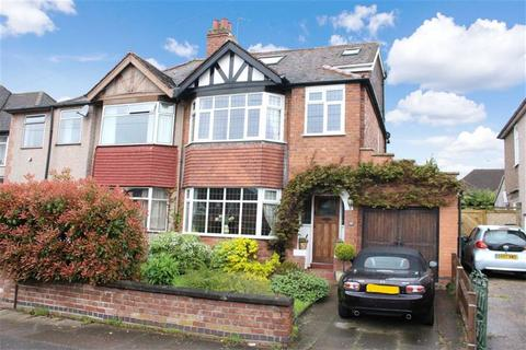 4 bedroom semi-detached house for sale - Wainbody Avenue South, Green Lane, Coventry, CV3