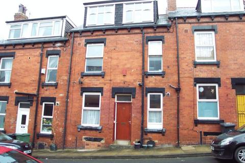 3 bedroom terraced house for sale - Quarry Place, Leeds