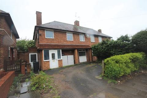3 bedroom semi-detached house for sale - Garretts Green Lane, Birmingham