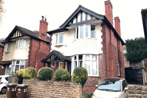 4 bedroom semi-detached house to rent - Harrington Drive, Nottingham