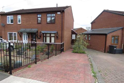 3 bedroom semi-detached house for sale - Cotleigh Road, Hackenthorpe, Sheffield, S12 4HY
