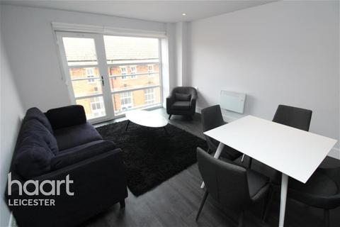 1 bedroom flat to rent - Aria Apartments, Chatham Street