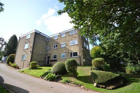 2 bedroom apartment for sale - Flat 7 Summerhill, Hillcrest Rise, Cookridge, Leeds