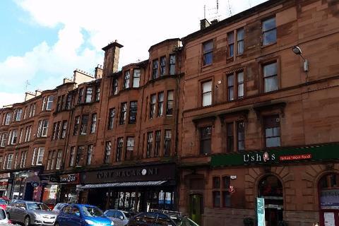 3 bedroom flat to rent - Byres Road, West End, Glasgow, G11 5JY