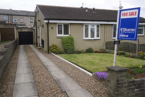 2 bedroom semi-detached bungalow for sale - Ascot Parade, Bradford, West Yorkshire, BD7