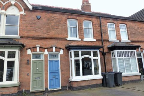 4 bedroom house for sale - Jockey Road, Boldmere, Sutton Coldfield