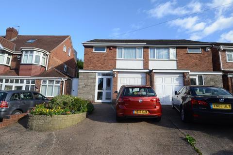 3 bedroom semi-detached house for sale - Brockhurst Road, Hodge Hill, Birmingham