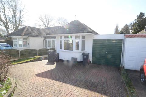 2 bedroom semi-detached bungalow for sale - Heathland Avenue, Hodge Hill, Birmingham