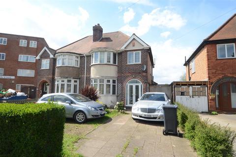 3 bedroom semi-detached house for sale - Hurst Lane North, Castle Bromwich, Birmingham