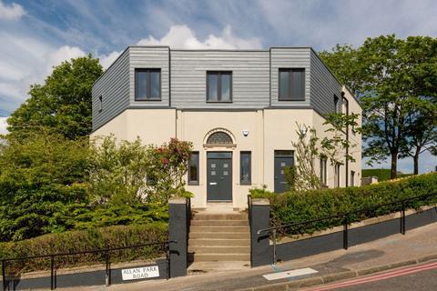 2 bedroom terraced house for sale - Bank House, 3 Allan Park Road, Edinburgh, EH14 1LD