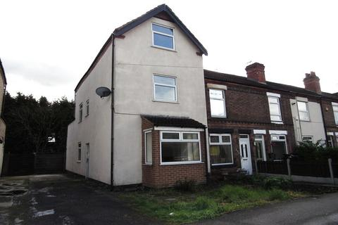 4 bedroom end of terrace house for sale - Vale Road, Colwick, Nottingham, NG4